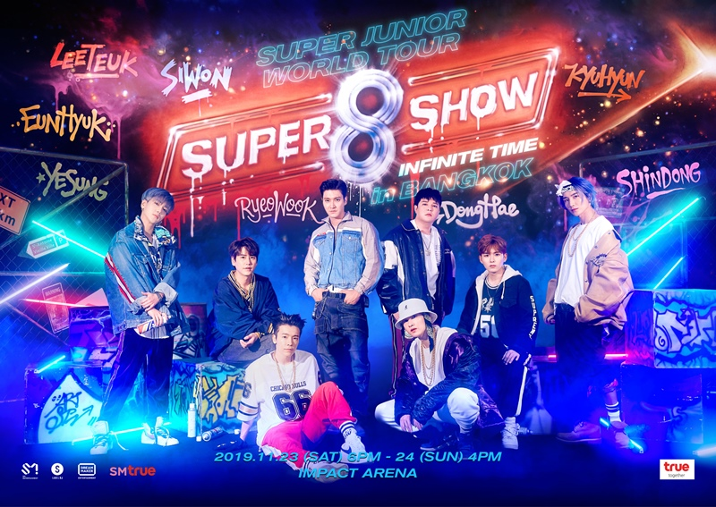 SUPER JUNIOR ส่งคลิปย้ำข่าวดี เจอกัน SUPER SHOW 8 INFINITE TIME in Bangkok