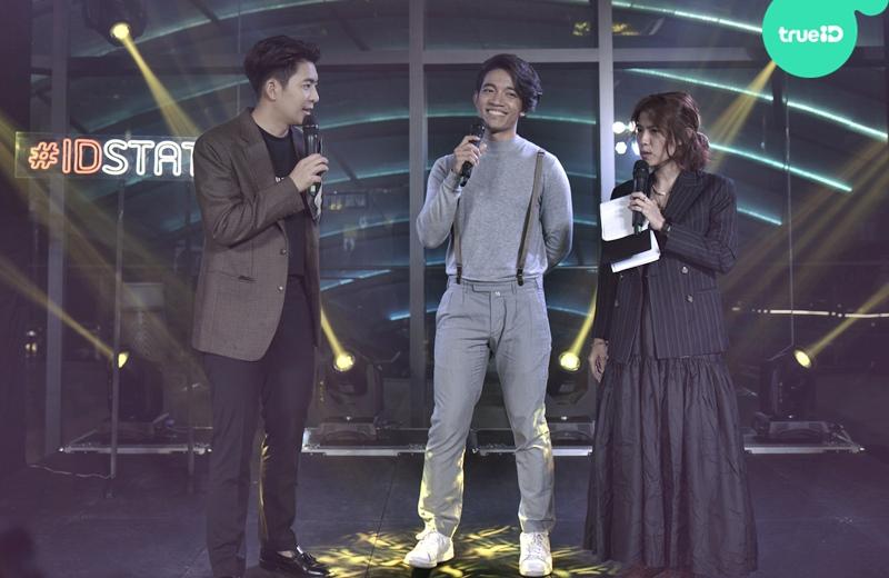 อบอุ่นประทับใจ 4 ศิลปินคุณภาพ ค่ายไอแอม ใน Fanzone Fansong I AM YOUR FAN (มีคลิป)