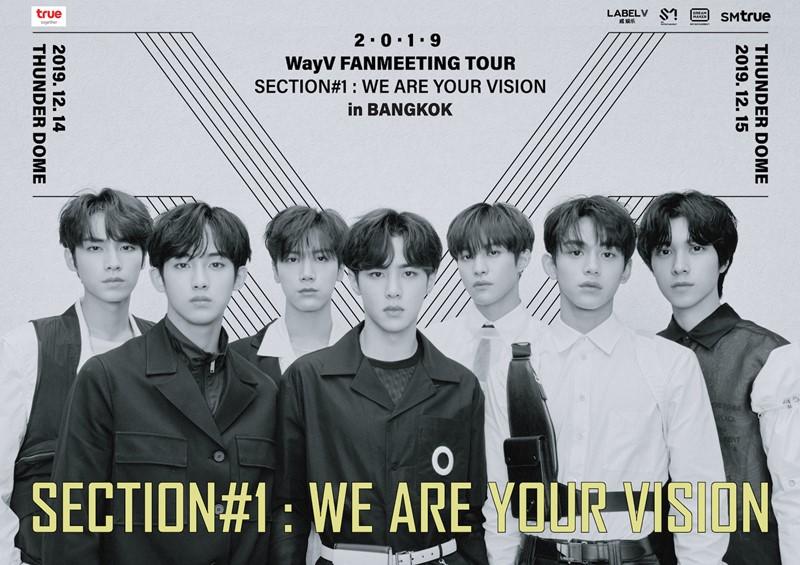แฟนมีตติ้งครั้งแรกในไทย ของหนุ่ม ๆ WayV ใน 2019 Tour Section 1 We Are Your Vision