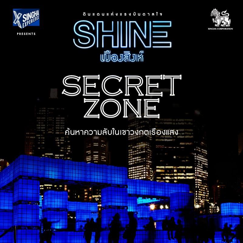 Secret Zone