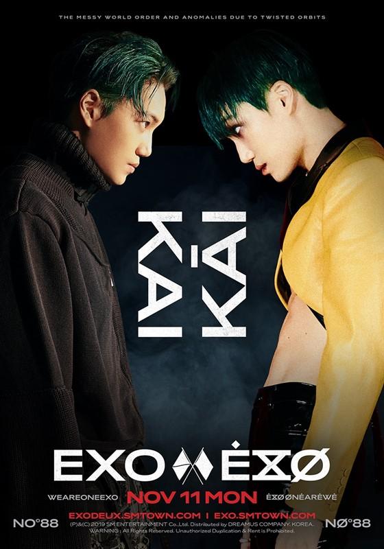 วันเดียว 12ล้านวิว! EXO กลับมาสุดยิ่งใหญ่ Obsession เพลงเปิดตัว ขึ้นเทรนด์อันดับ 1
