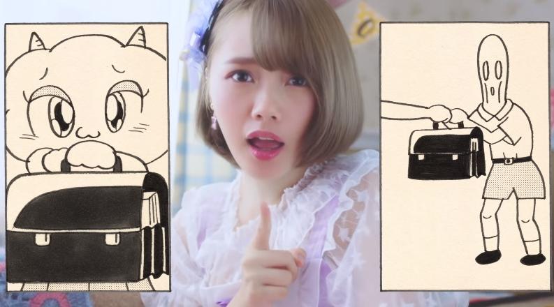 เอ็มวี Myujikkii มิวจิคกี้ - ยูนิต Mimigumo มิวสิค BNK48