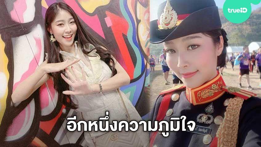 สุดภูมิใจ! พลอยใส AF12 รับรางวัล Thailand Digital Awards 2020 สาขาสร้างสรรค์ผลงานยอดเยี่ยมในยุคดิจิตัล