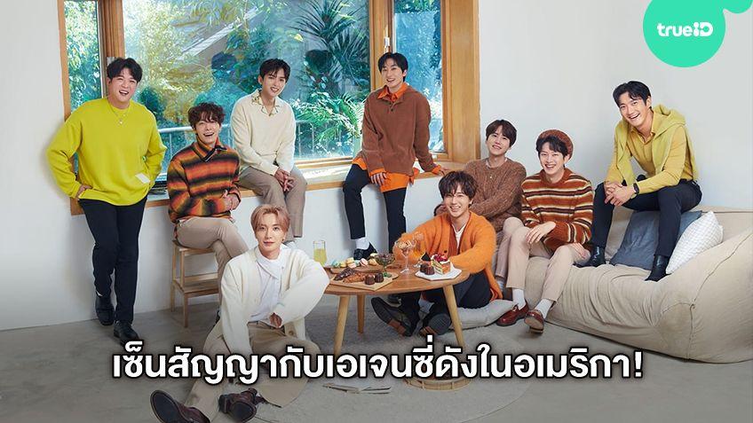 Super Junior เซ็นสัญญากับเอเจนซี่ดัง ICM Partners เพื่อบุกตลาดเพลงโลก