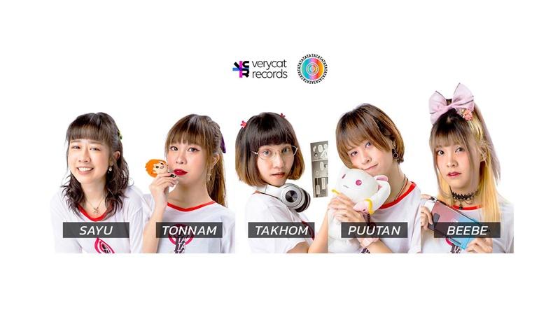 น่าเอ็นดู! 5 สาว วง Otatatatatatata วงโอตาคุผู้หญิง ที่คลั่งไคล้ใน Pop Culture ญี่ปุ่น