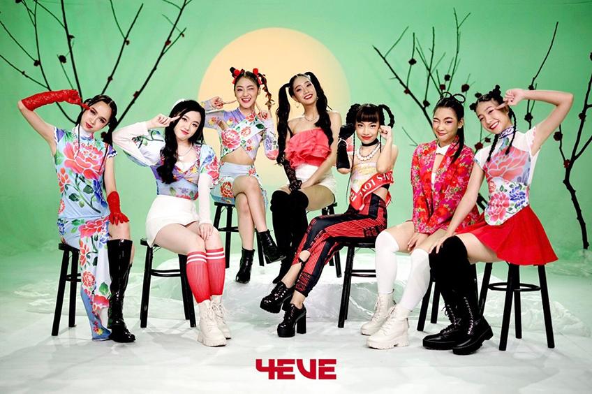 4 EVE เตรียมปล่อยเพลงใหม่ หมวยนี่คะ 2021 เวอร์ชั่นอะคูสติกส์ ฟังเบาๆสบายๆ รับตุรษจีนกับ 7 สาว