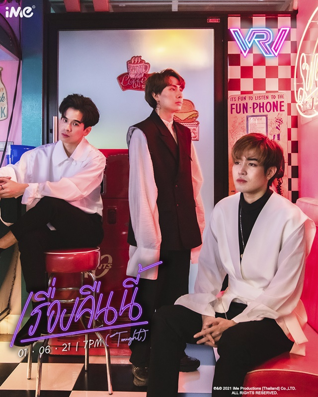 VRV คัมแบคในรอบ 1 ปี ปล่อยเพลงใหม่ เรื่องคืนนี้ (TONIGHT) Feat. Miiw Jydaa เขย่าวงการ T-POP