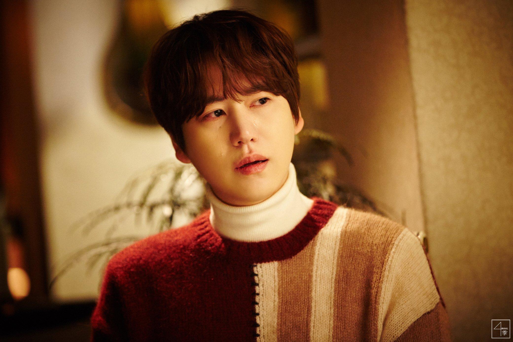 ประวัติ คยูฮยอน (KYUHYUN) นักร้องหนุ่มเสียงเพราะ หนึ่งในสมาชิกวง Super  Junior (มีคลิป)