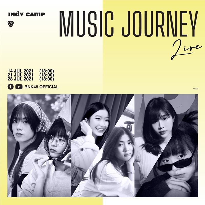 เพลงนี้แมสแน่! สถานะห่วง แต่งโดย สตางค์ BNK48 หนึ่งเพลงน่าฟัง จาก INDY CAMP