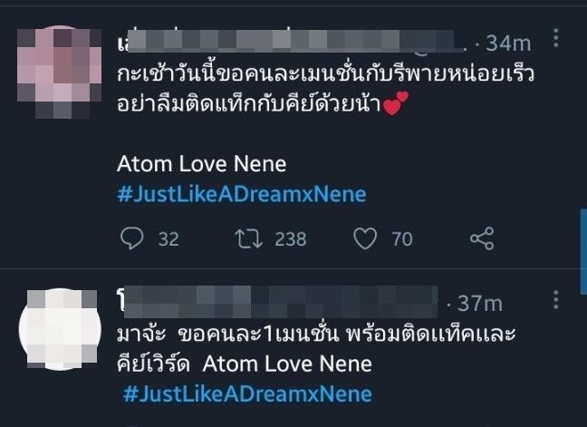Angel Voice ชัด ๆ! เนเน พรนับพัน กับ Cover เพลง Just Like A Dream ร้องเพราะจนติดเทรนด์!