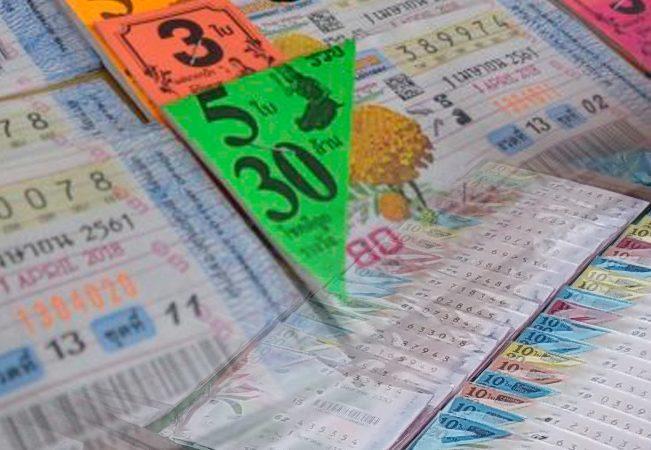 ธ.ก.ส.ขยายเวลาขึ้นเงินรางวัลหวยงวดวันที่ 16 มี.ค.ถึง 2 พ.ค.