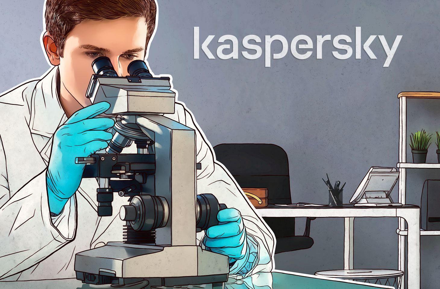 แคสเปอร์สกี้สนับสนุนหน่วยงานการแพทย์ผ่านวิกฤตโควิด-19 ใช้โปรดักส์องค์กรครอบคลุมทุกฟีเจอร์ฟรี 6 เดือน
