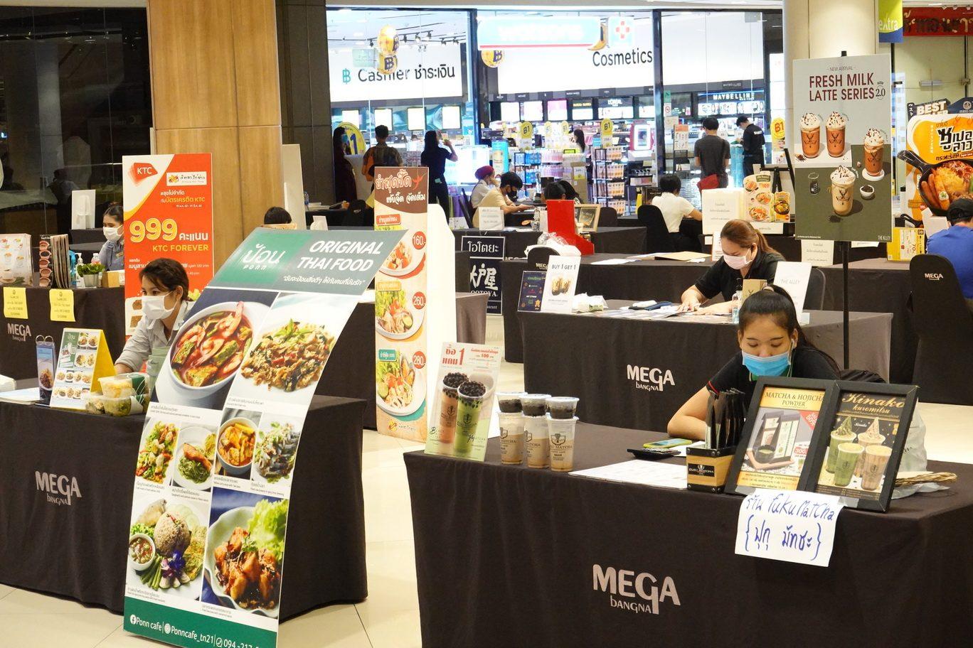 เมกาบางนา ขนร้านอาหารกว่า 100 ร้าน ให้ส่วนลดกลับไปกินที่บ้าน หนุนมาตรการ Social Distancing