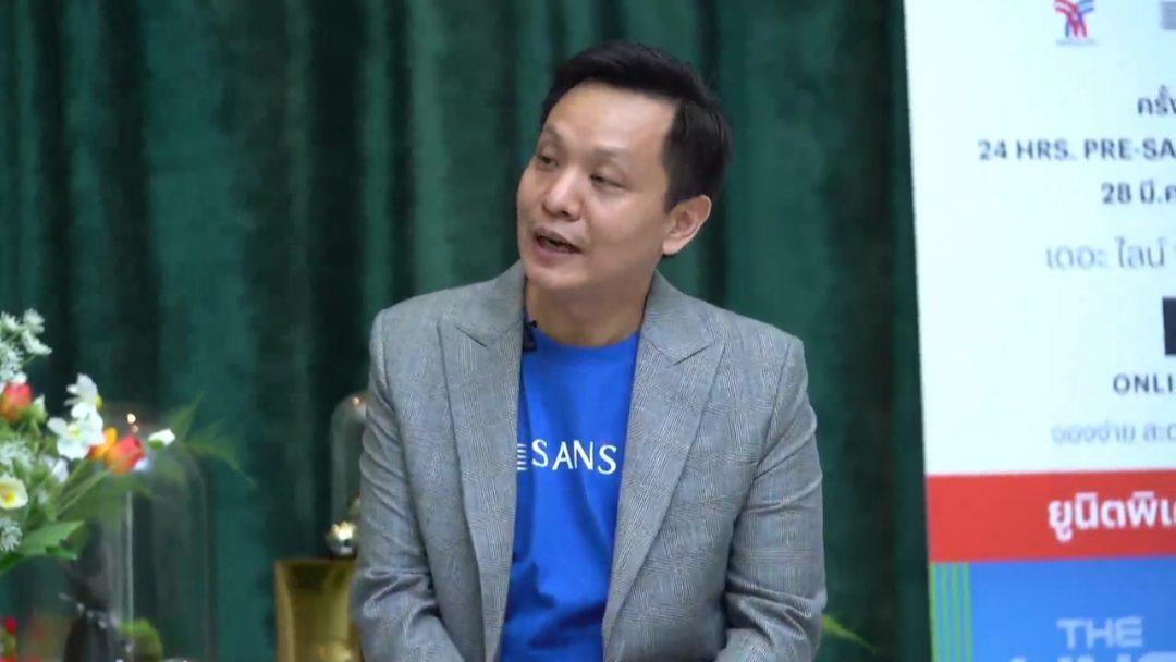"""""""แสนสิริ""""เปิดพรีเซลล์ออนไลน์100%ครั้งแรกในไทยนำร่องเดอะไลน์พหลโยธินพาร์ค 28 มีนานี้"""