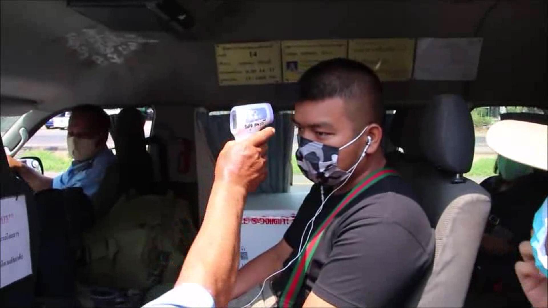 ตำรวจลพบุรีใช้มาตรการคุมเข้มรอยต่อจังหวัดตลอด 24 ชั่วโมง