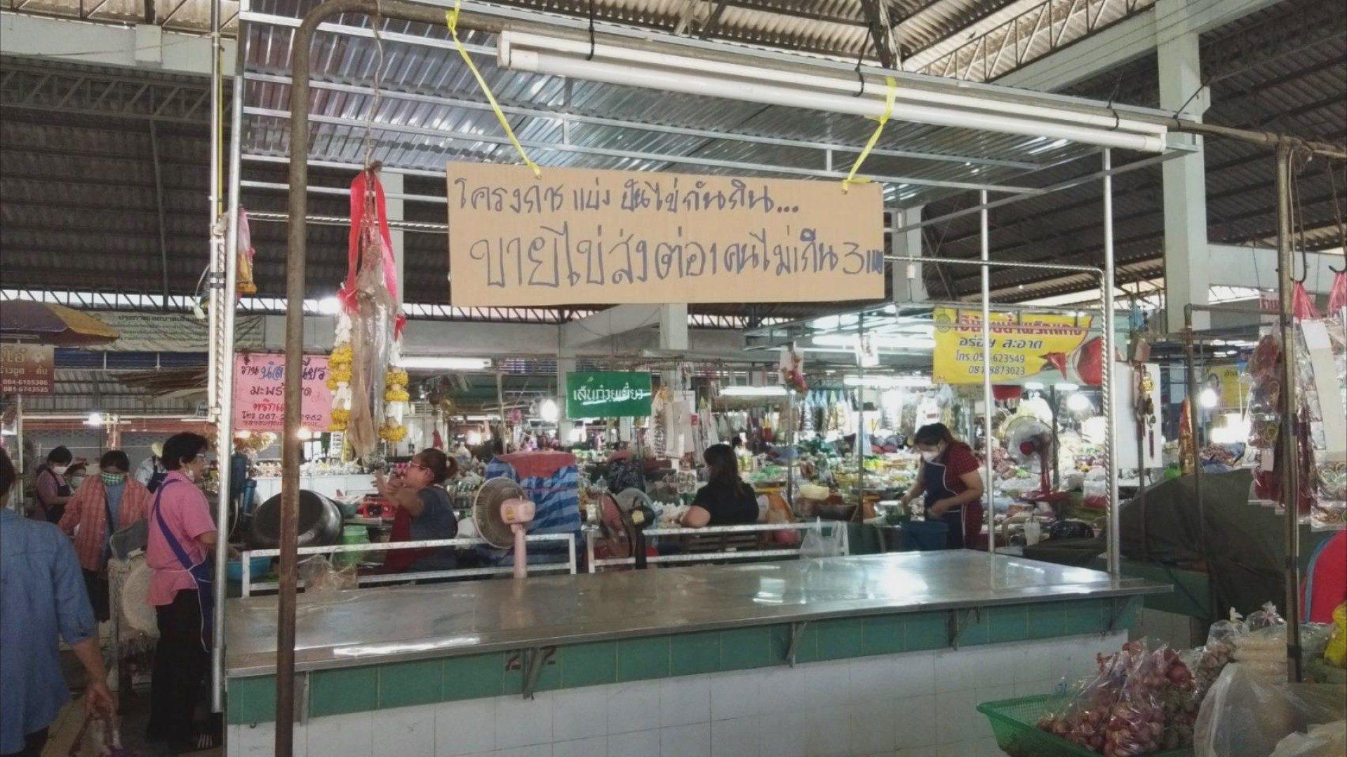 'พาณิชย์ จ.สุโขทัย' รุดตรวจตลาด พบไข่ไก่ราคาไม่แพงเกินควร