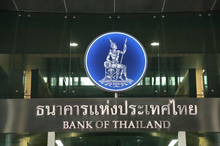 'ธปท.' และ 3 สมาคมธนาคารฯ แจงความจำเป็นปิดบริการ 28-29 มี.ค.