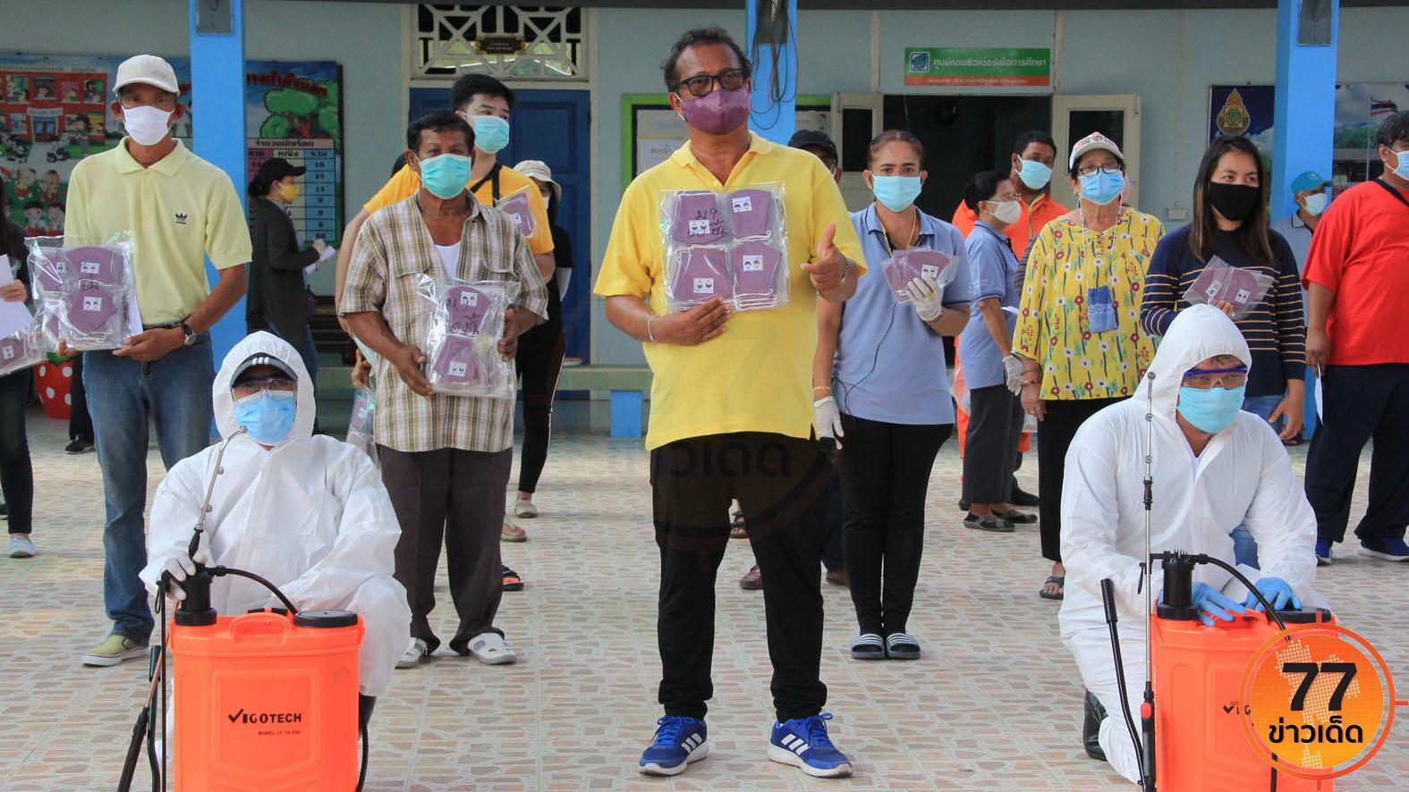 อบต.บางน้ำผึ้ง ลุยฉีดพ่นยาฆ่าเชื้อในโรงเรียน วัด และ ชุมชน พร้อมลงชุมชนแจกหน้ากากผ้า