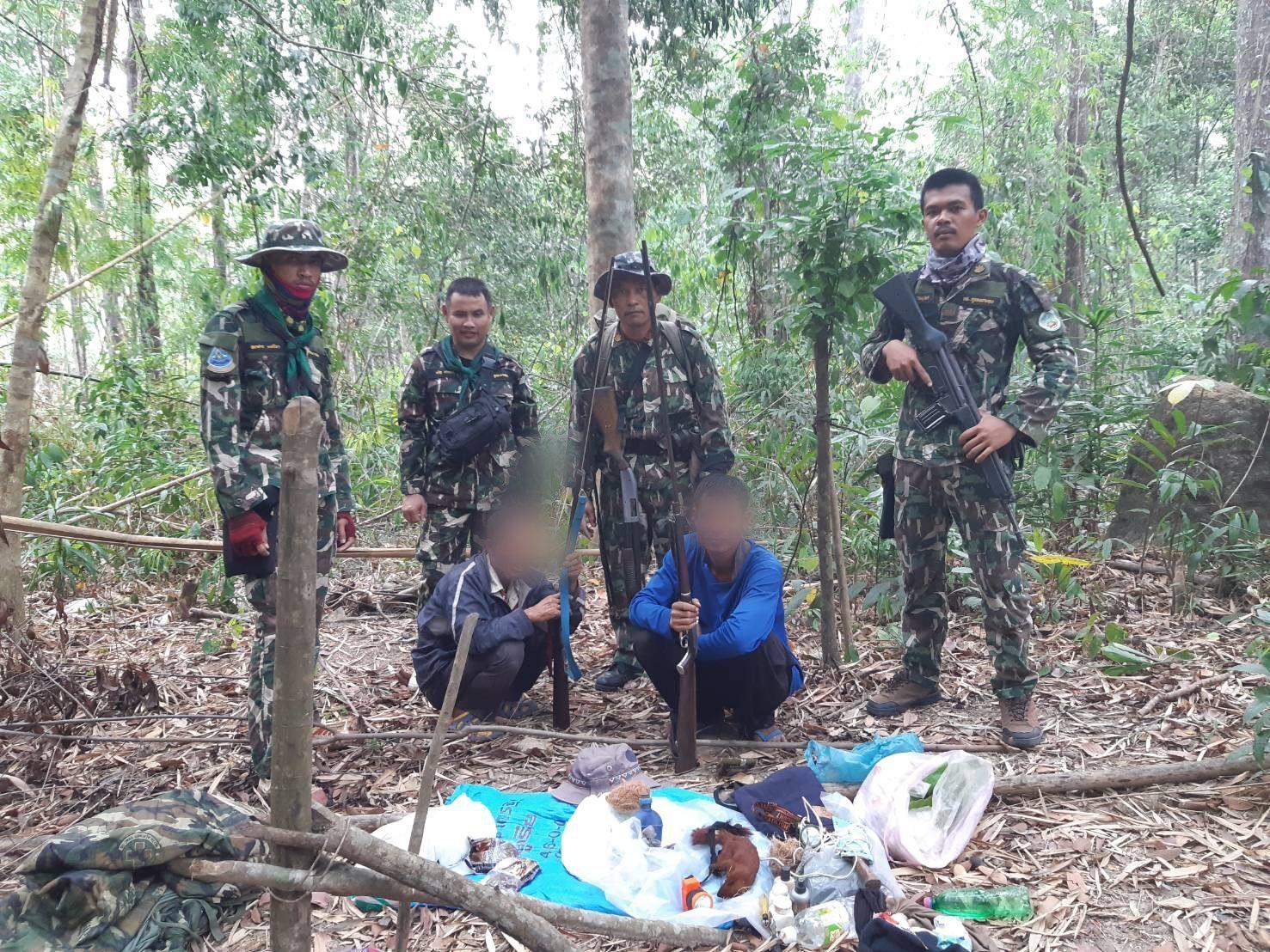 อุทยานแห่งชาติภูจองฯ จับพรานป่าพร้อมซากสัตว์และอาวุธปืน