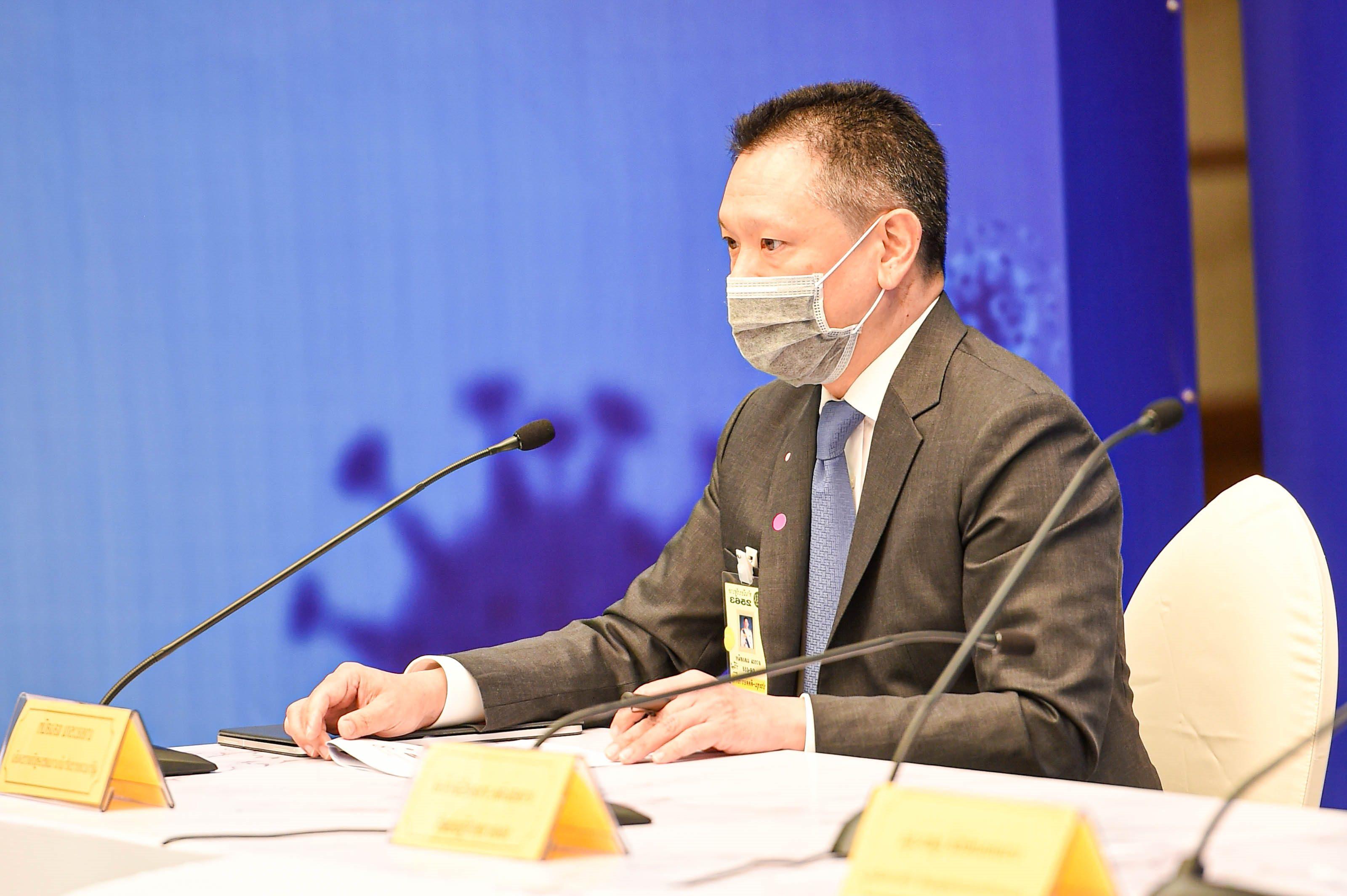 คลังปรับเวลาลงทะเบียนรับเงินเยียวยา 5 พัน เปิดโอกาสให้ยกเลิกได้ เริ่ม 4 เม.ย.