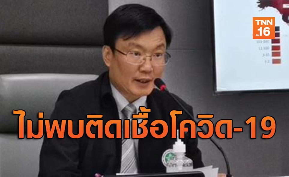 ชาวไทยติดด่านสตูลเข้าประเทศแล้ว ไม่พบติดเชื้อโควิด-19