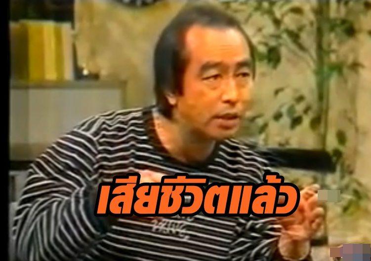 """""""เคน ชิมูระ"""" อดีตดาราดังจาก """"คู่หูคู่ฮา"""" เสียชีวิตแล้ว หลังป่วย """"โควิด-19"""""""