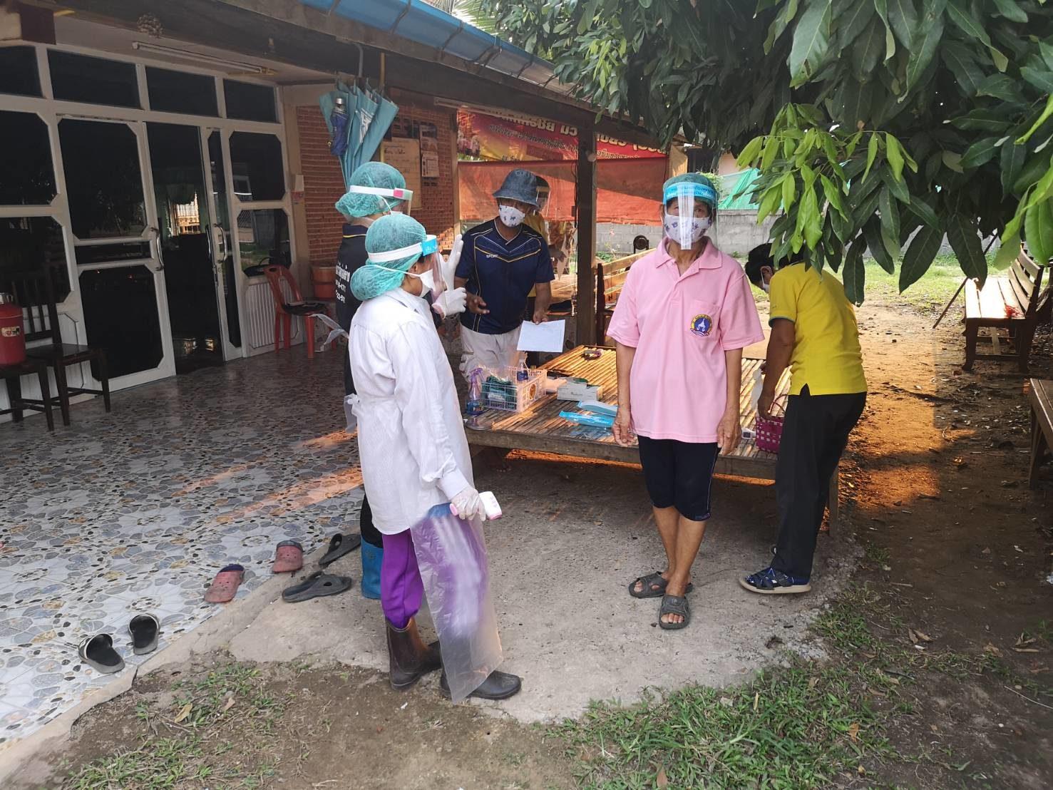 นครพนม วุ่นอีกสั่งกัก 34 ราย เคยไปร่วมงานแต่ง ในหมู่บ้านที่พบผู้ติดเชื้อโควิด