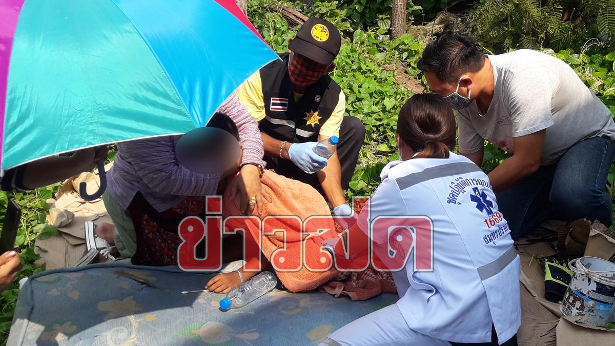 เด็กชายวัย13 ร้องลั่น เหล็กที่นอนเสียบเท้า เจ็บหนัก กู้ภัยช่วยระทึก
