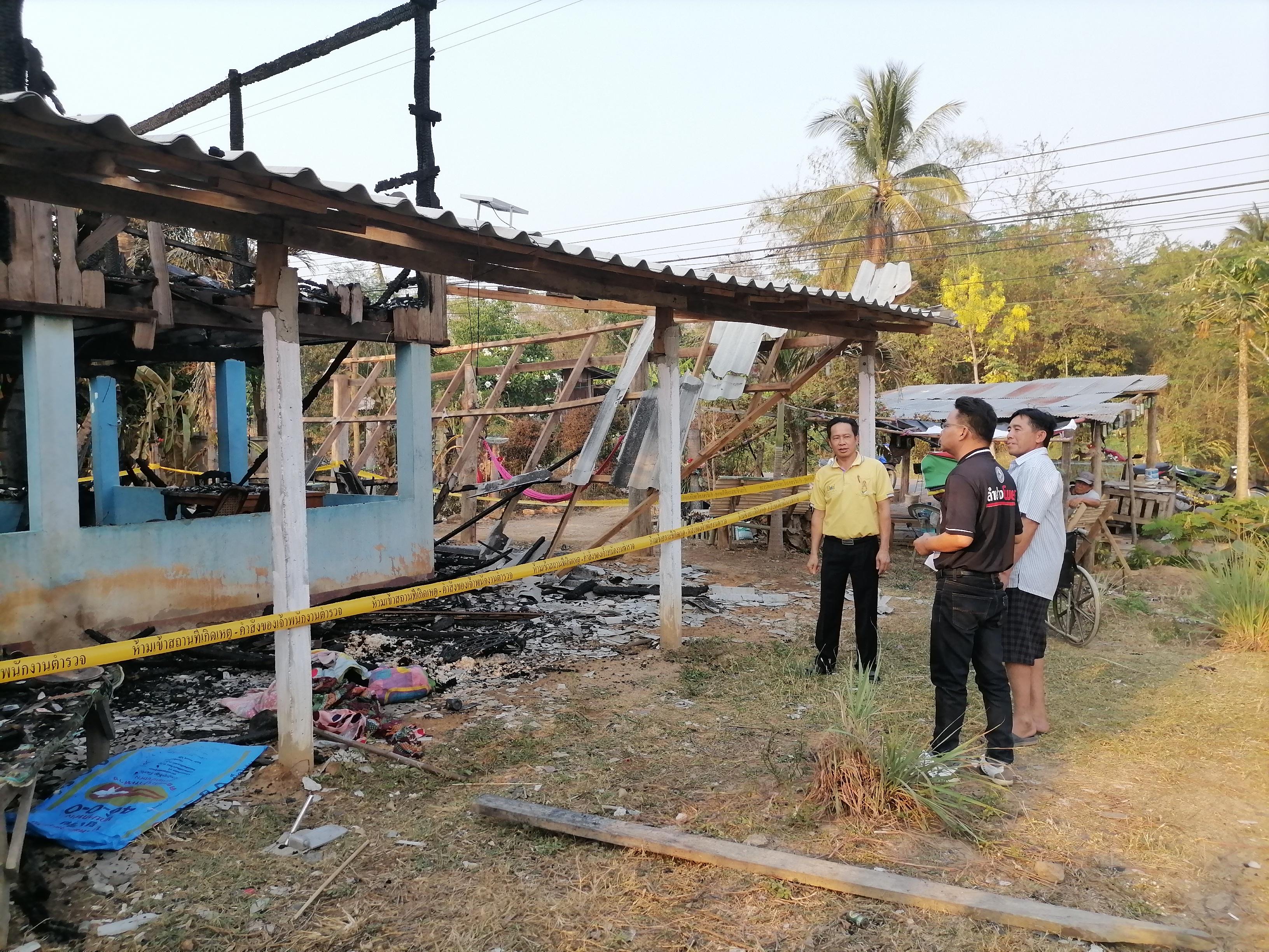 ลำปางตั้งศูนย์รับบริจาคช่วยเหลือเหยื่อไฟไหม้บ้าน