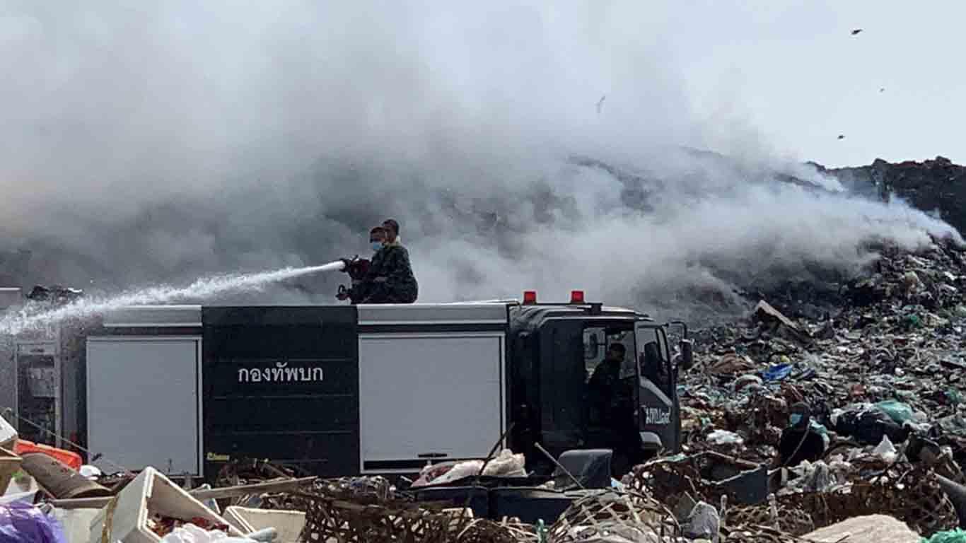 ไฟไหม้บ่อขยะ อ.อรัญประเทศ กลุ่มควันท่วมชายแดนไทย กัมพูชา