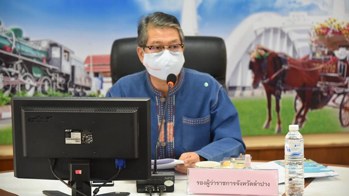 ลำปาง เตรียม สร้าง รพ.สนาม จัดซื้อเครื่องช่วยหายใจ รับมือ โควิด-19 แม้ยังไม่มีผู้ป่วย