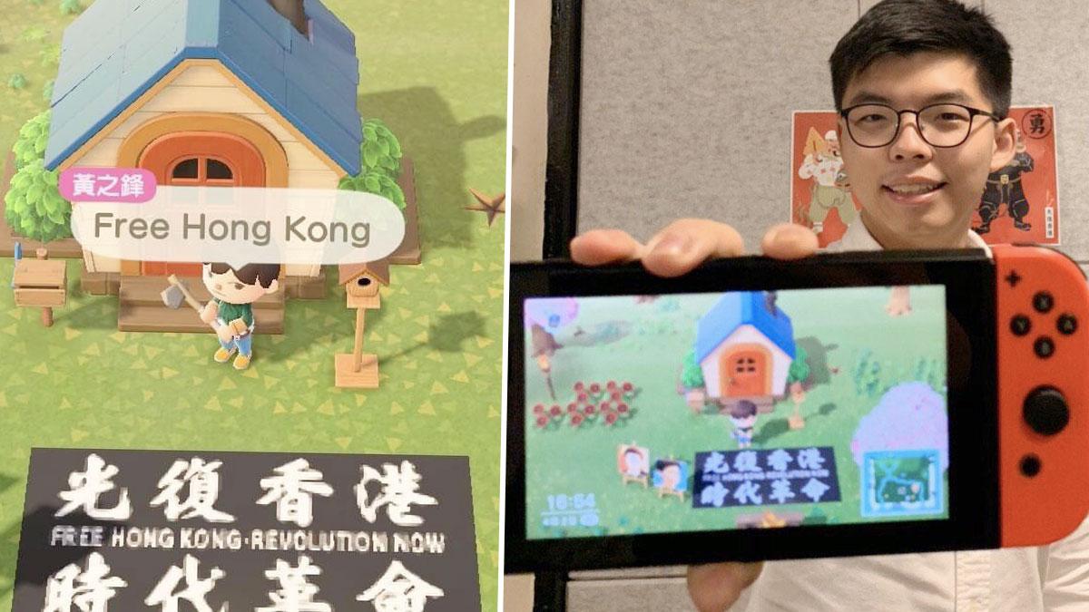โจชัว หว่อง เรียกร้องประชาธิปไตยใน Animal Crossing ช่วงโควิดระบาด