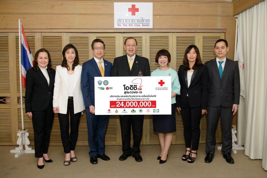 โออิชิ ให้ สู้ภัยโควิด-19 บริจาคเงิน-ผลิตภัณฑ์รวม 24 ล้านบาท ให้ 7 โรงพยาบาล