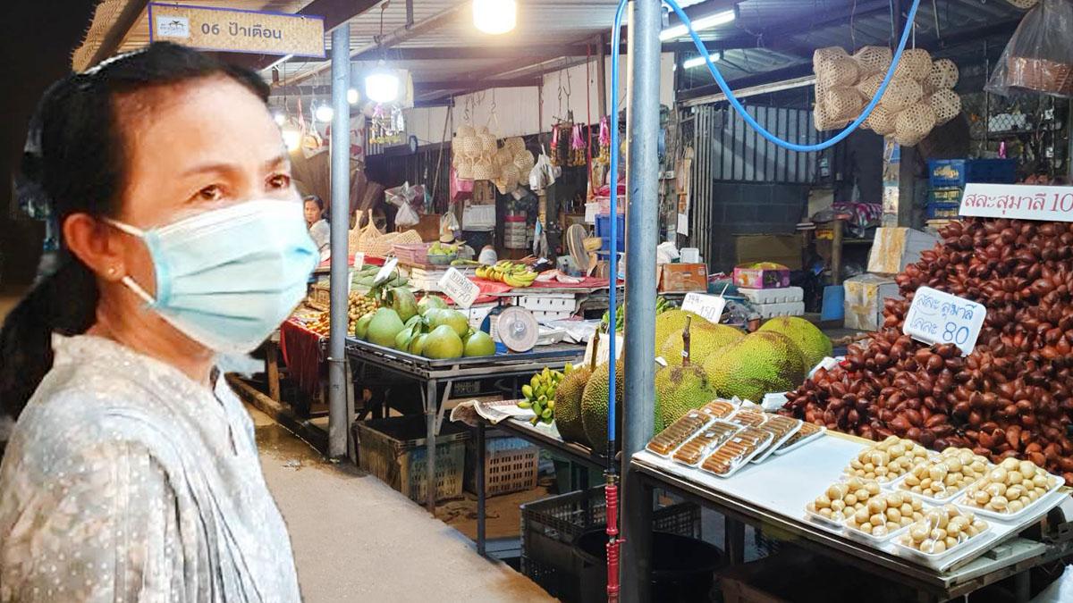 แม่ค้าปราจีนครวญ พิษโควิด ทำรายได้หาย ร้านค้า-ร้านอาหารทยอยปิดตัว