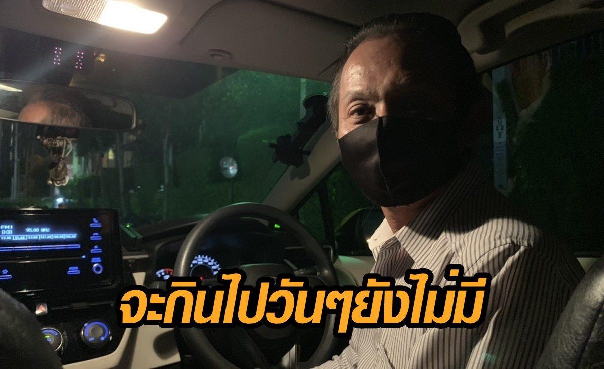 เปิดใจ 'แท็กซี่กะดึก' ก่อนเคอร์ฟิวคืนแรก 'โควิด' เครียด รายได้ลด แต่ต้องสู้ดีกว่าไม่มีกิน