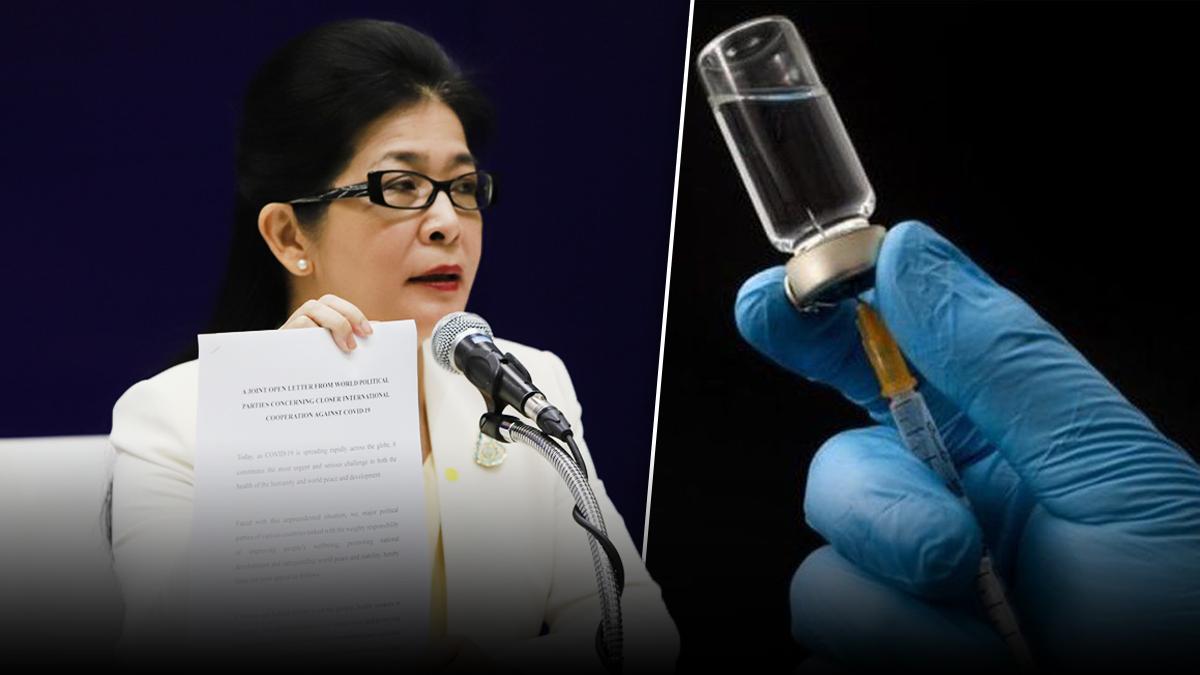 เพื่อไทย เปิด จม.ความร่วมมือ พรรคการเมืองทั่วโลก พัฒนาวัคซีน สู้โควิด-19