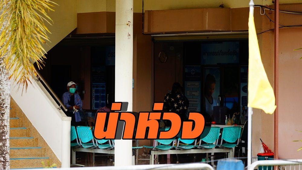 พัทลุง ยอดผู้ติดเชื้อโควิดเพิ่ม 4 ราย ยอดรวม 10 เล็ง ปิด2 หมู่บ้าน