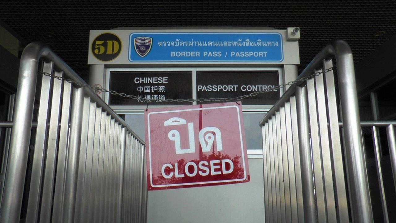นครพนม เพิ่มยาแรง ผู้ว่าฯ สั่งห้ามต่างด้าวเข้าเมือง คนไทยอยู่นอกประเทศเกิน 5 ชม. กักตัวทันที