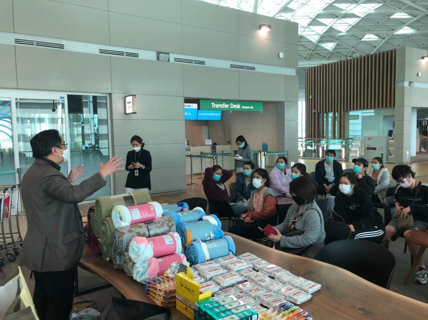 สถานเอกอัครราชทูต ณ กรุงโซลให้ความช่วยเหลือคนไทยที่สนามบินอินชอน