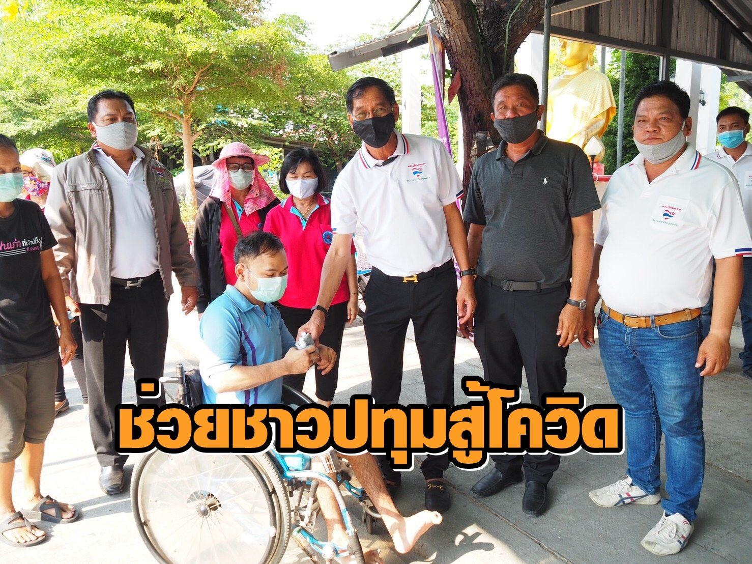'คำรณวิทย์-สุรพงษ์' นำทีมแจกหน้ากาก-เจล พร้อมวัดไข้ให้ชาวปทุมธานี