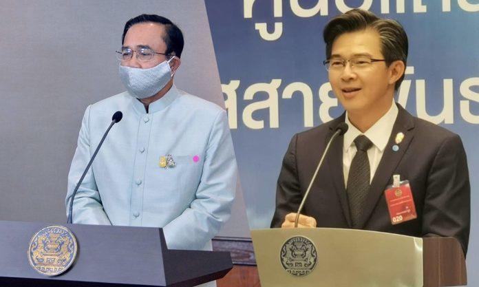นพ.ทวีศิลป์ เผย 'นายกฯ' สั่งจัดการคนไทยกลับประเทศ - ขอโทษทำคนไทยต่อเครื่องกลับช้า