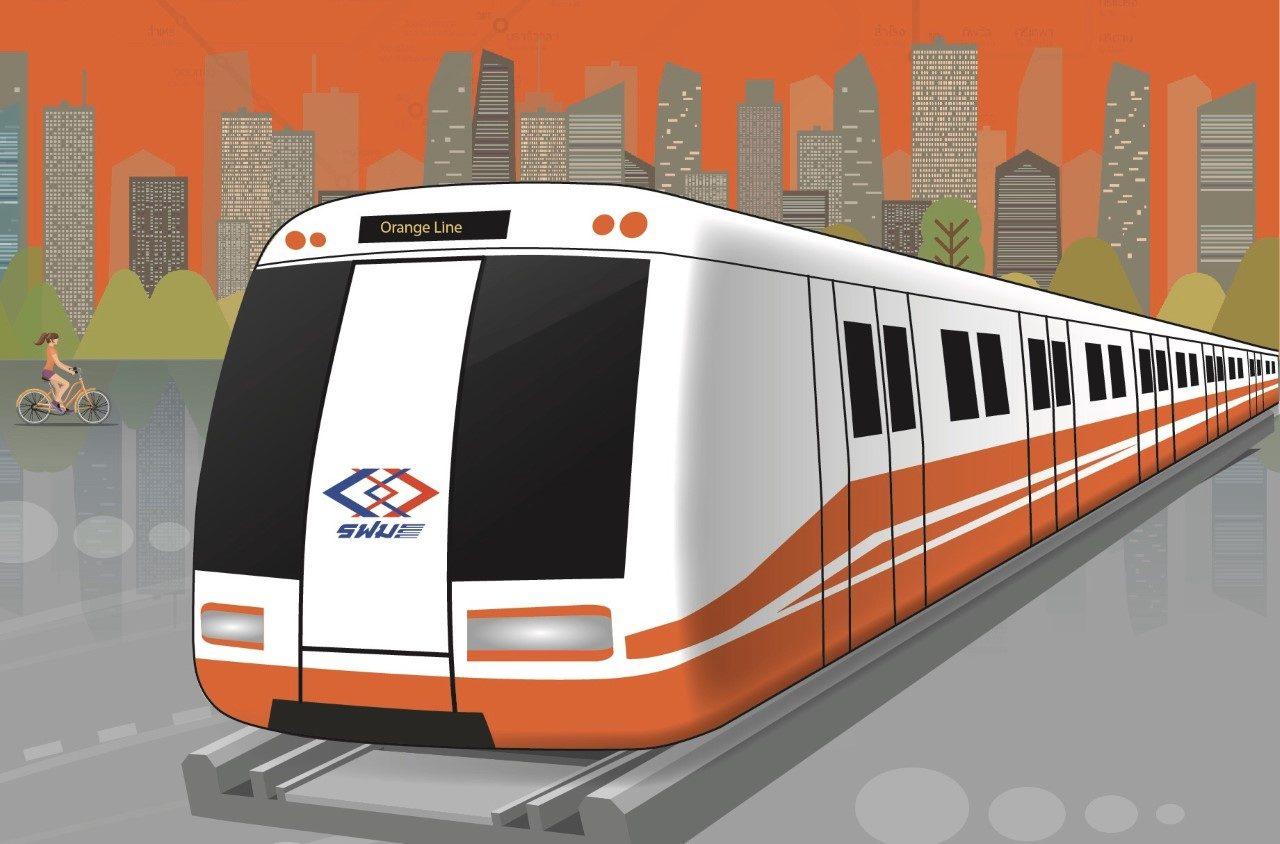 รฟม.ลุยรถไฟฟ้าสายสีส้ม เดินหน้าเปิดรับฟังความคิดเห็น ก่อนประกวดราคาหาผู้ร่วมลงทุน