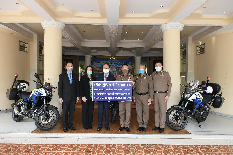 'ฐิติกร' มอบจักรยานยนต์ให้ตำรวจจราจรโครงการพระราชดำริ ใช้ส่งต่ออวัยวะบริจาคยังโรงพยาบาล
