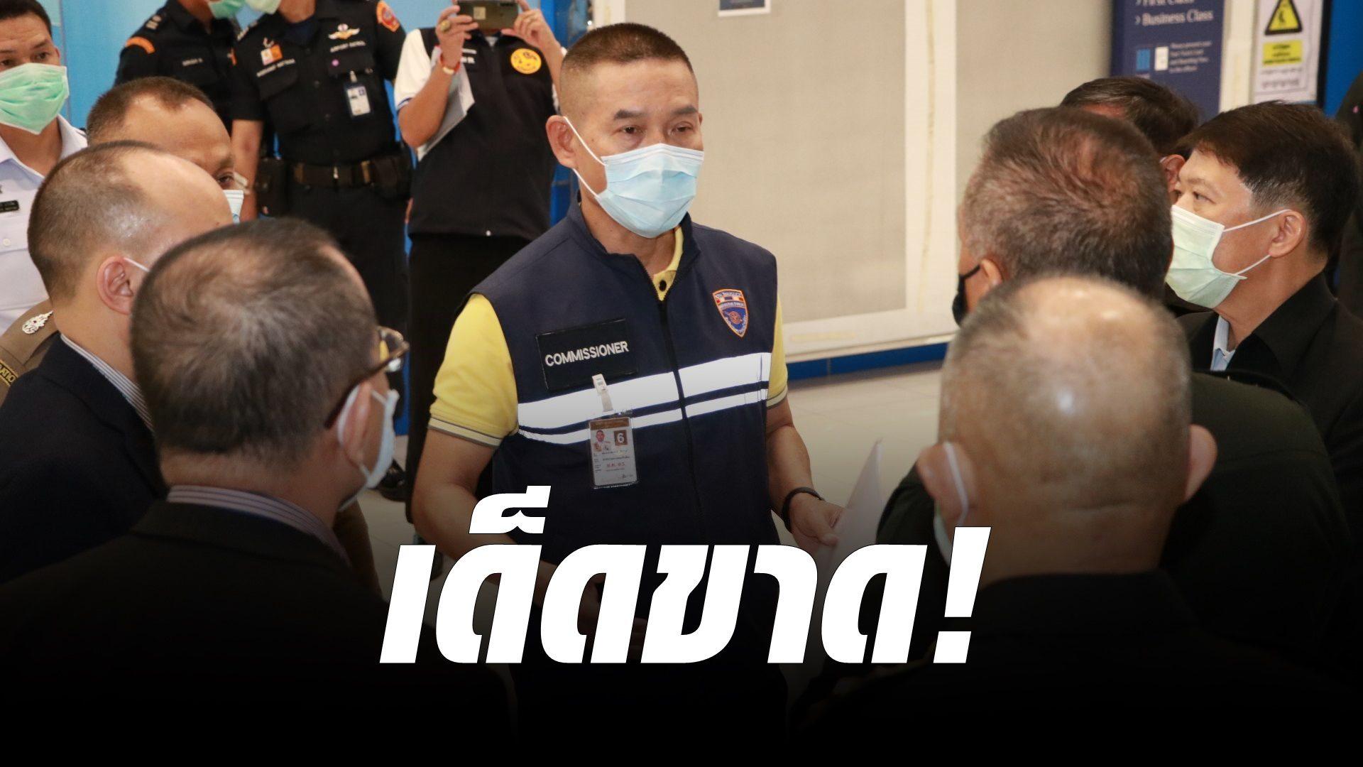 บิ๊กอู๊ด ขอบคุณ 158 คนไทย รายงานตัว ย้ำภาครัฐ ห้ามเผยชื่อเด็ดขาด หลังโผล่โซเชียลอื้อ
