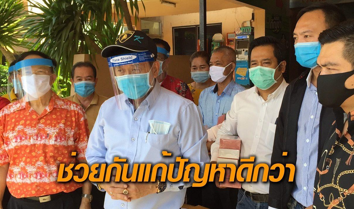 ส.ส.ภูมิใจไทย กระบี่ โต้เด็ก ปชป.หยุดเล่นการเมืองช่วงวิกฤต ปมจี้เอาผิดกลับจาก กทม. ลงพื้นที่ไม่ยอมกักตัว