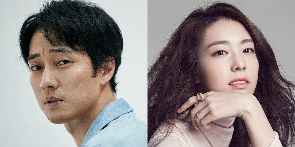 """สละโสด! """"โซ จี ซบ"""" ดาราตัวท็อปเกาหลี ควงแฟนสาว จดทะเบียนสมรสแล้ว"""