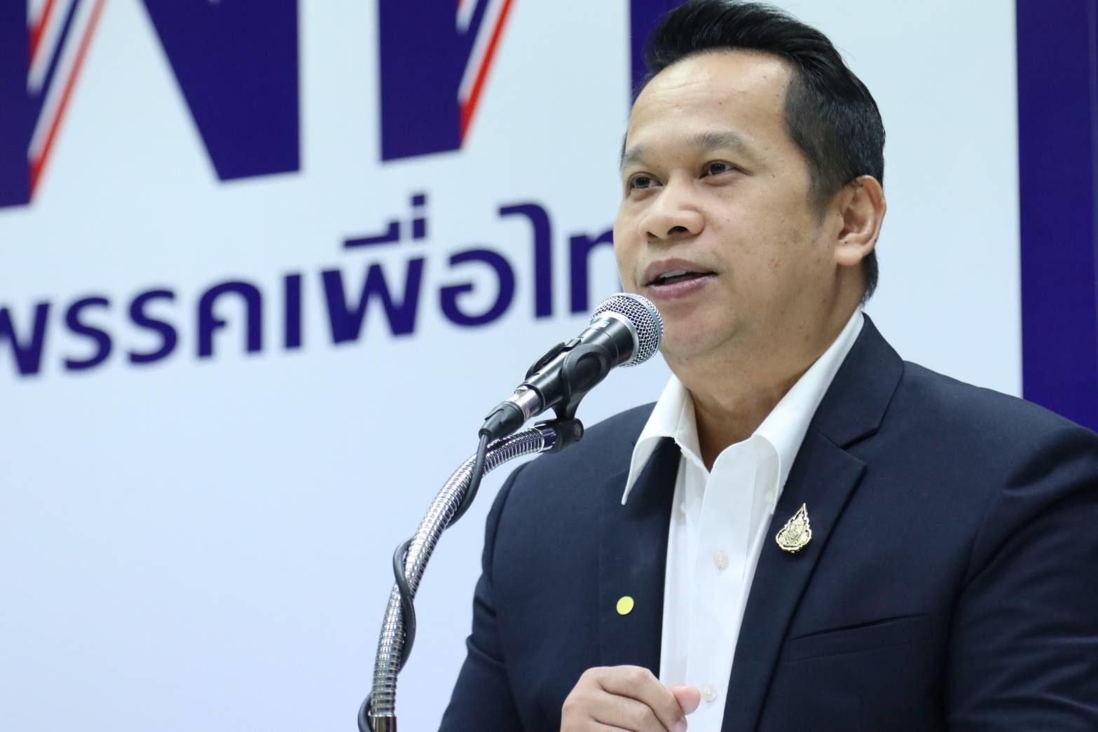 """""""เพื่อไทย"""" แนะรัฐฝ่อนปรนมาตรการเคอร์ฟิว ให้กิจกรรมเศรษฐกิจบางอย่างเดินหน้าได้"""
