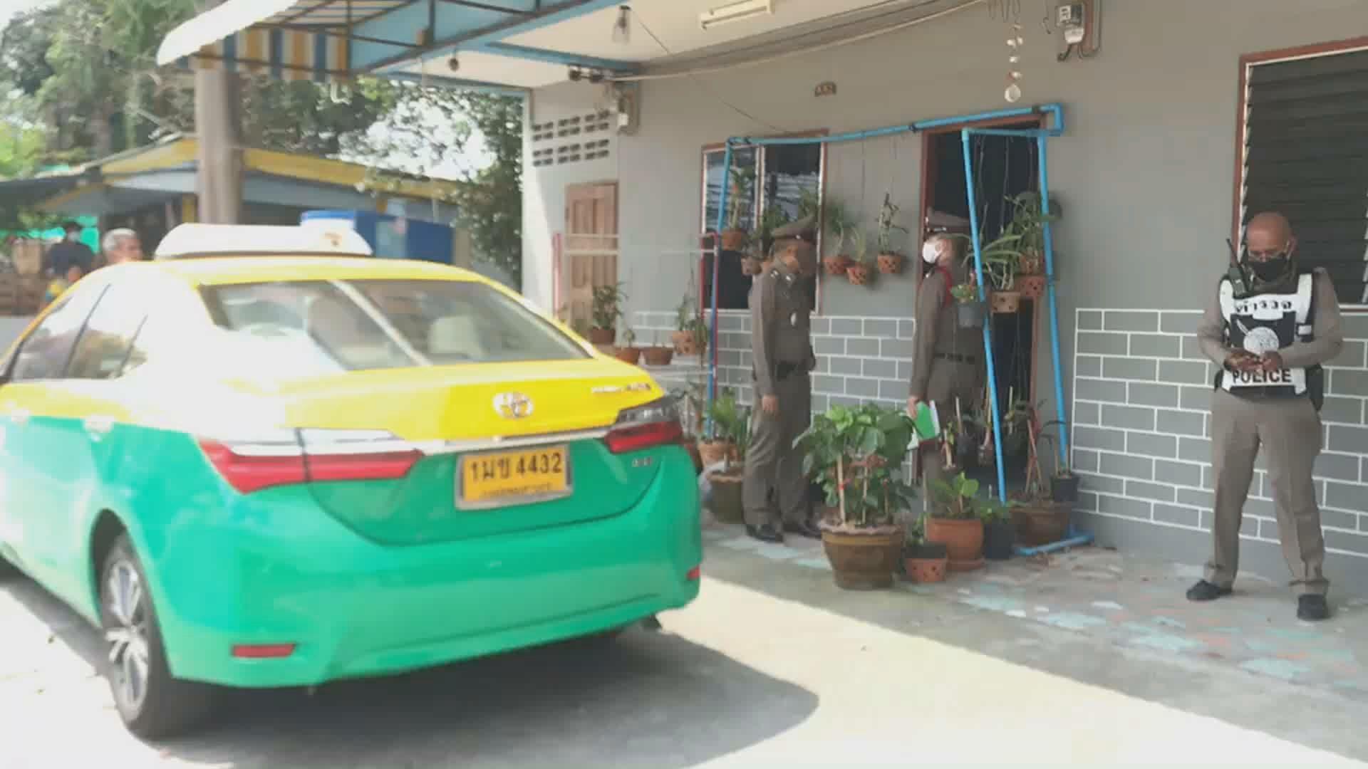 ลุงขับแท็กซี่วัย 61ปี เครียดปัญหาเศรษฐกิจ ผูกคอดับ