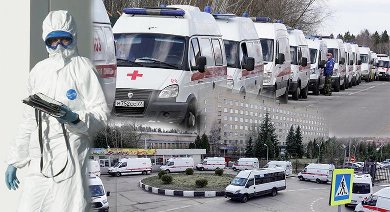 โควิด:รัสเซียคนไข้ล้นทะลัก รถพยาบาลต่อคิวยาว15ช.ม. กว่าจะถึงมือหมอ