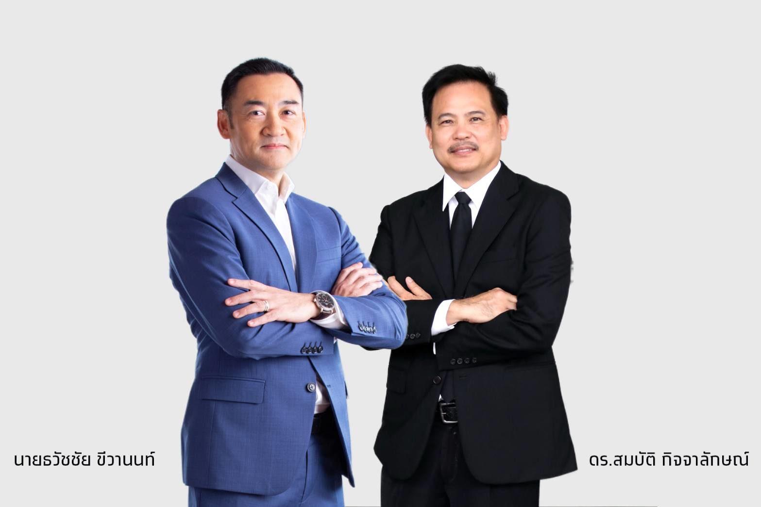 """""""กรุงไทย"""" หนุนลดใช้เงินสดเปิดบริการเชเติมบัตรเอ็มอาร์ที ผ่านกรุงไทยเน็กซ์ และเอทีเอ็ม เริ่มวันนี้วันแรก"""